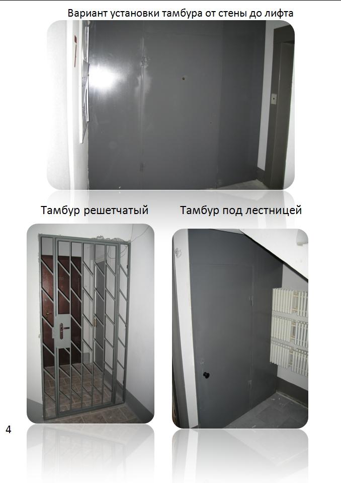 металлические распашные двери для тамбура