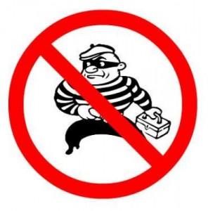 как защитить свое имущество от кражи